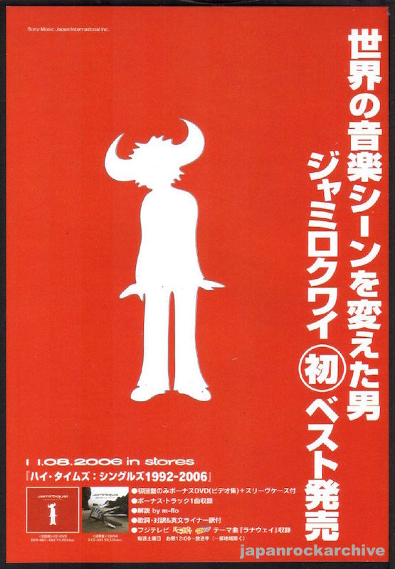 Jamiroquai 2006/12 High Times: Singles 1992-2006 Japan album promo ad