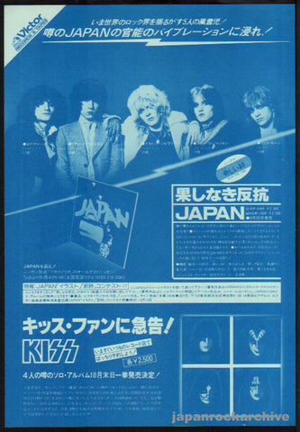 Japan 1978/11 Adolescent Sex Japan album promo ad