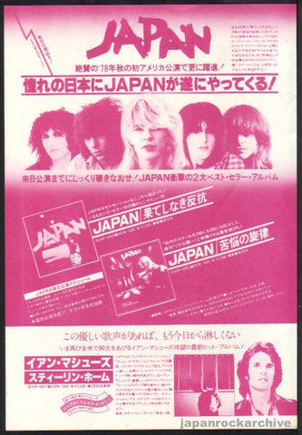 Japan 1979/04 Obscure Alternatives Japan album / tour  promo ad
