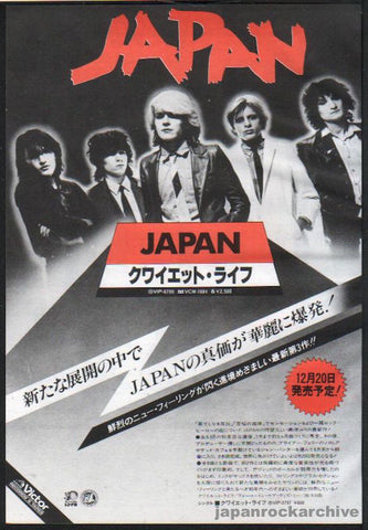 Japan 1979/12 Quiet Life Japan album promo ad