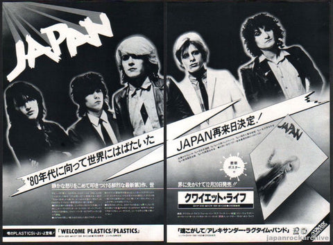 Japan 1980/01 Quiet Life Japan album / tour promo ad