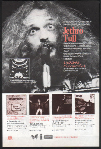 Jethro Tull 1973/10 A Passion Play Japan album promo ad