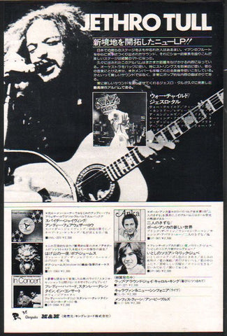 Jethro Tull 1974/12 War Child Japan album promo ad