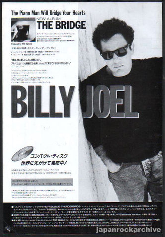 Billy Joel 1986/10 The Bridge Japan album promo ad