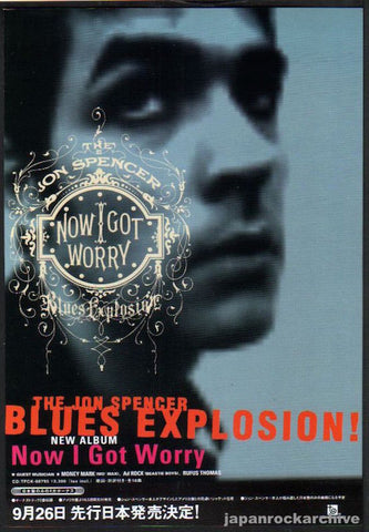 The Jon Spencer Blues Explosion 1996/10 Now I got Worry Japan album promo ad