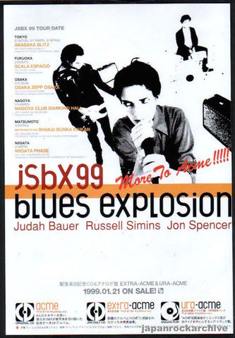The Jon Spencer Blues Explosion 1999/02 ACME Japan album / tour promo ad