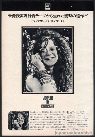Janis Joplin 1972/08 In Concert Japan album promo ad