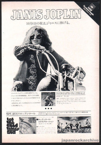 Janis Joplin 1973/10 Greatest Hits Japan album promo ad