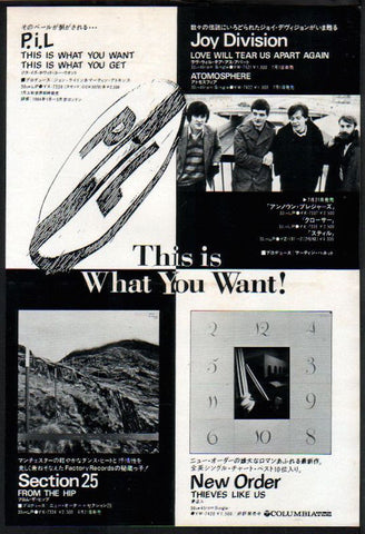 Joy Division 1984/07 Japan single / album promo ad