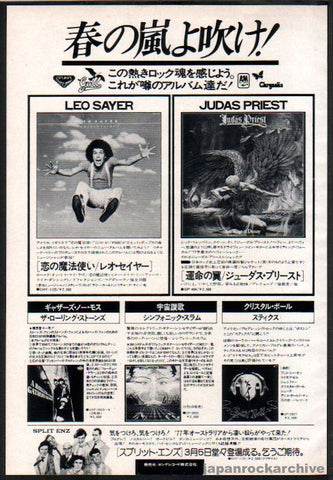 Judas Priest 1977/09 Sad Wings Of Destiny Japan album promo ad