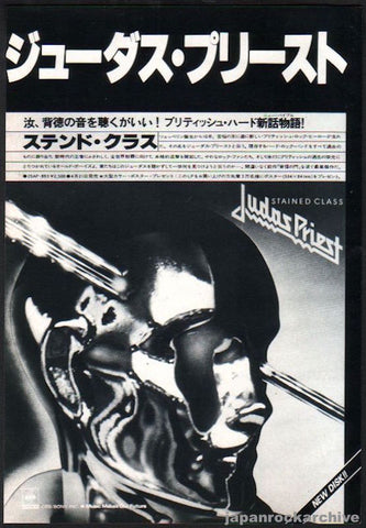 Judas Priest 1978/05 Stained Glass Japan album promo ad