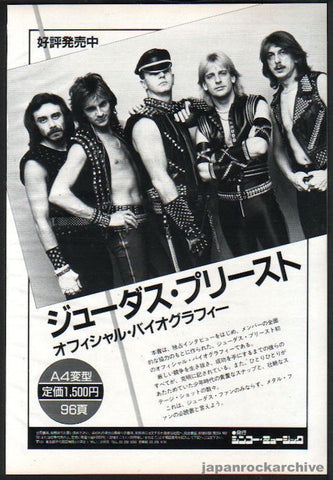 Judas Priest 1985/11 Official Biography Japan book promo ad