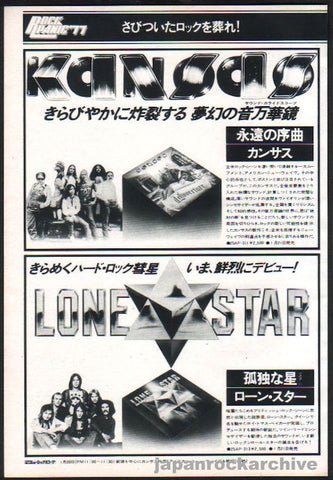 Kansas 1977/02 Leftoverture Japan album promo ad
