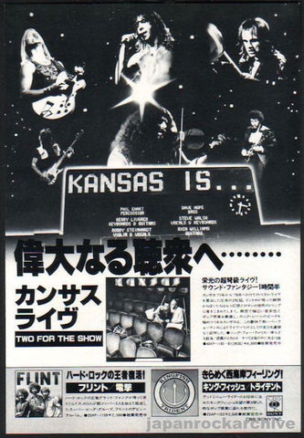Kansas 1979/01 Two For The Show Japan album promo ad