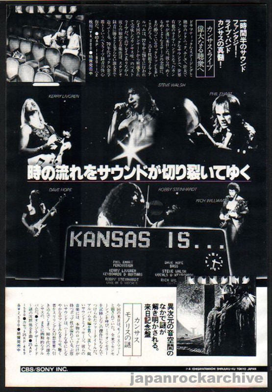Kansas 1980/02 Two For The Show / Monolith Japan album promo ad