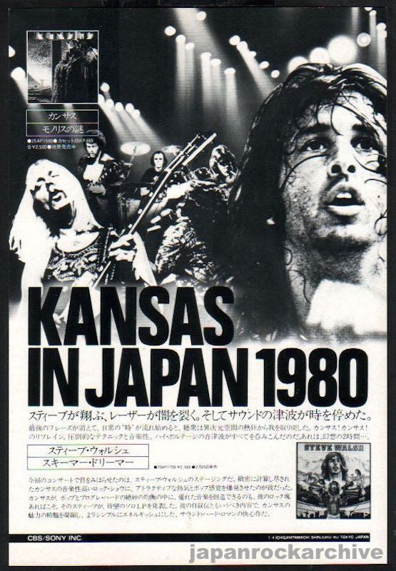 Kansas 1980/03 Japan album / tour promo ad