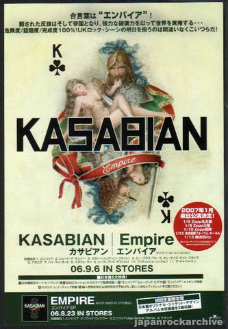 Kasabian 2006/10 Empire Japan album / tour promo ad
