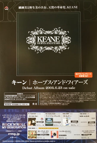 Keane 2004/08 Hopes And Fears Japan debut album promo ad