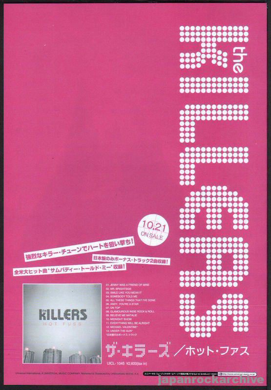 The Killers 2004/11 Hot Fuss Japan album promo ad