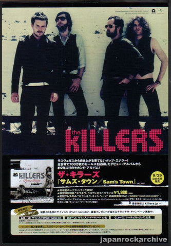 The Killers 2006/10 Sam's Town Japan album promo ad