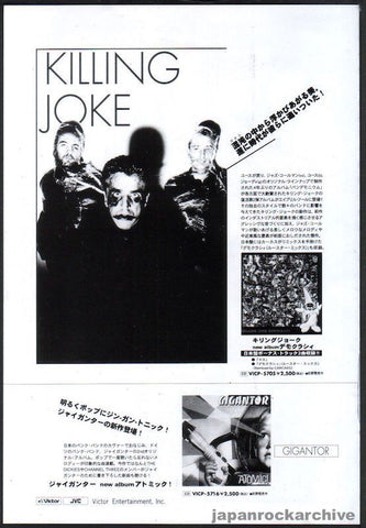 Killing Joke 1996/05 Democracy Japan album promo ad