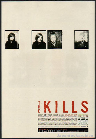 The Kills 2003/06 Keep On Your Mean Side Japan album promo ad