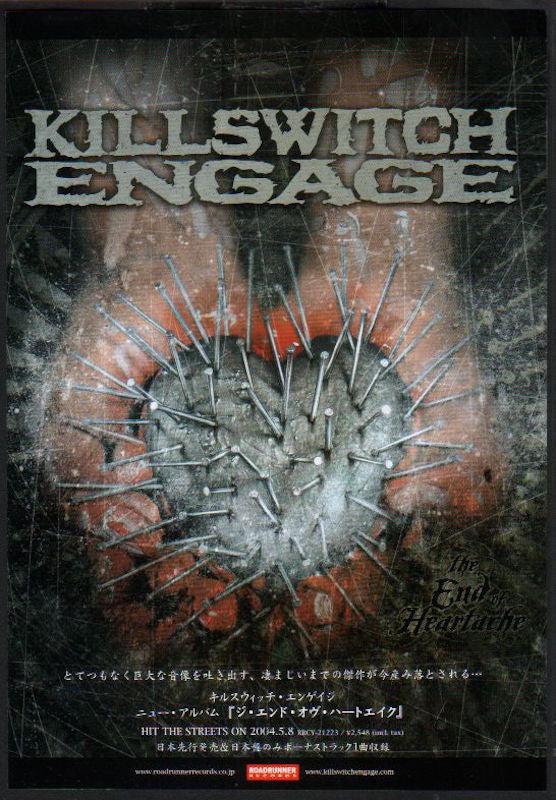 Killswitch Engage 2004/06 The End Of Heartache Japan album promo ad