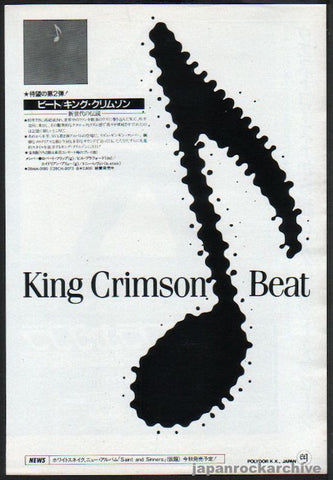 King Crimson 1982/08 Beat Japan album promo ad