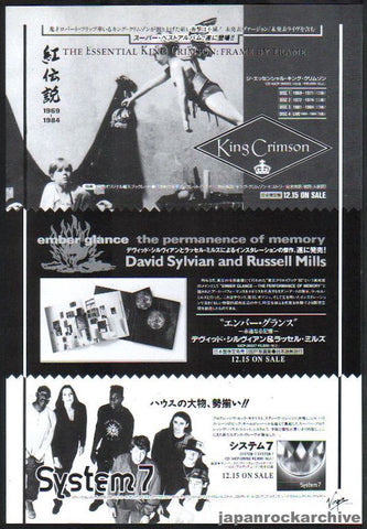 King Crimson 1992/01 The Essential King Crimson: Frame By Frame Japan album promo ad