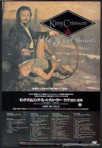 King Crimson 1993/01 The Great Deceiver Japan album promo ad