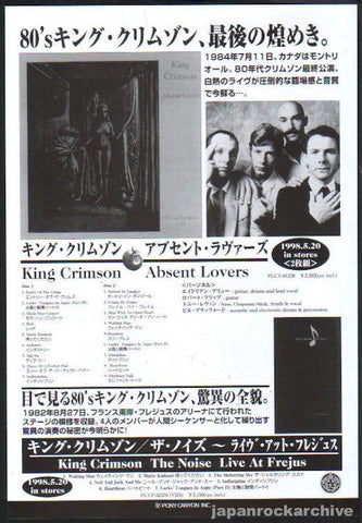 King Crimson 1998/06 Absent Lovers Japan album promo ad