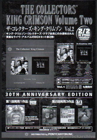 King Crimson 2000/03 The Collector's King Crimson Volume Two Japan album promo ad