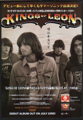 Kings Of Leon 2003/06 S/T Japan debut album promo ad