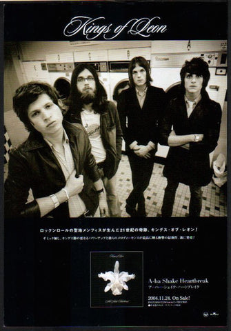 Kings Of Leon 2004/12 A-ha Shake Heartbreak Japan album promo ad