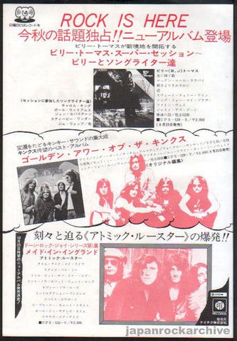 The Kinks 1972/09 Golden Hour Of The Kinks Japan album promo ad