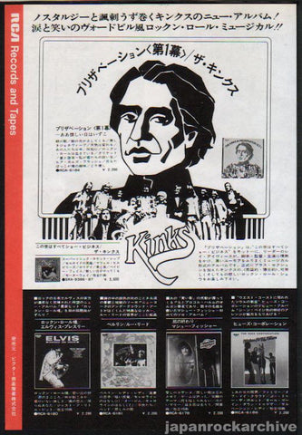 The Kinks 1974/03 Preservation Act I Japan album promo ad