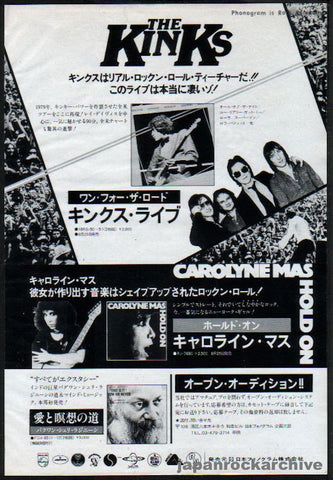 The Kinks 1980/09 One For The Road Japan album promo ad