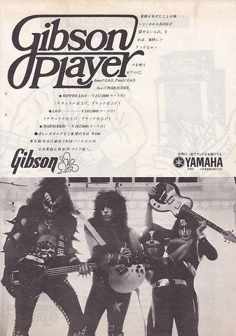 Kiss 1976/06 Gibson Guitar Japan instrument promo ad