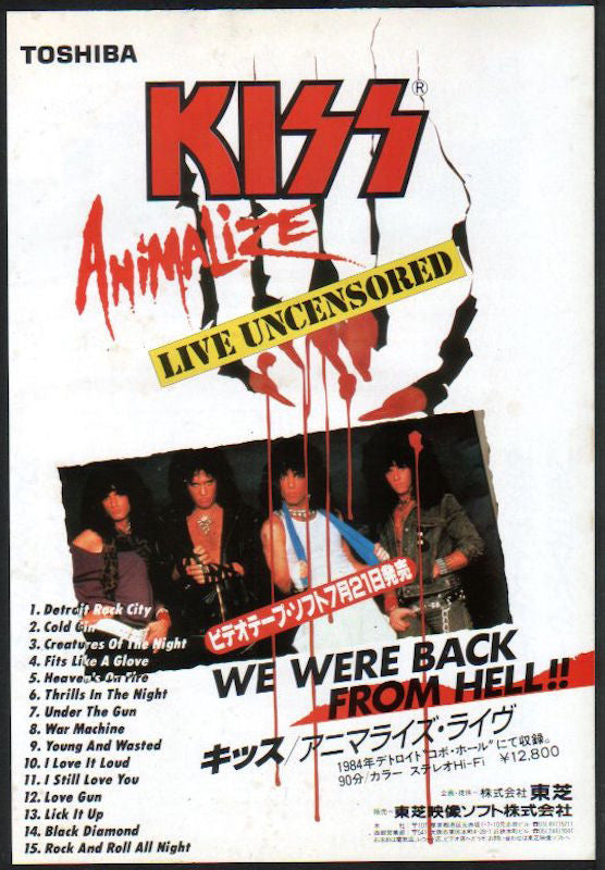 Kiss 1986/08 Animalize Live Uncensored Japan video promo ad