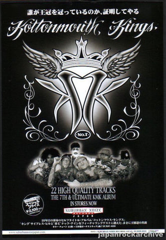 Kottonmouth Kings 2005/07 No.7 Japan album promo ad