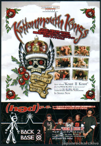 Kottonmouth Kings 2006/08 Koast II Koast Japan album promo ad