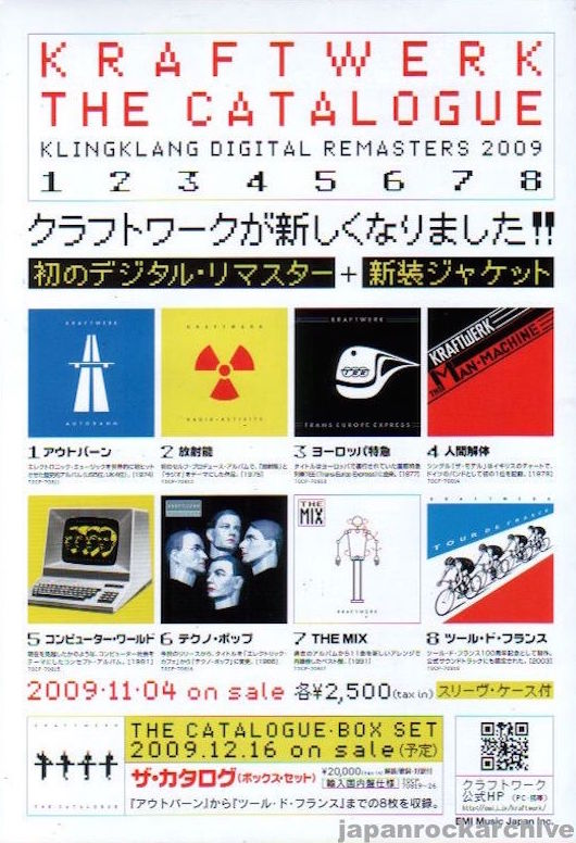 Kraftwerk 2012/09 The Catalogue Klingklang Digital Remasters Japan album promo ad