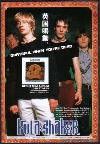 Kula Shaker 1996/08 Grateful When You're Dead Japan album promo ad