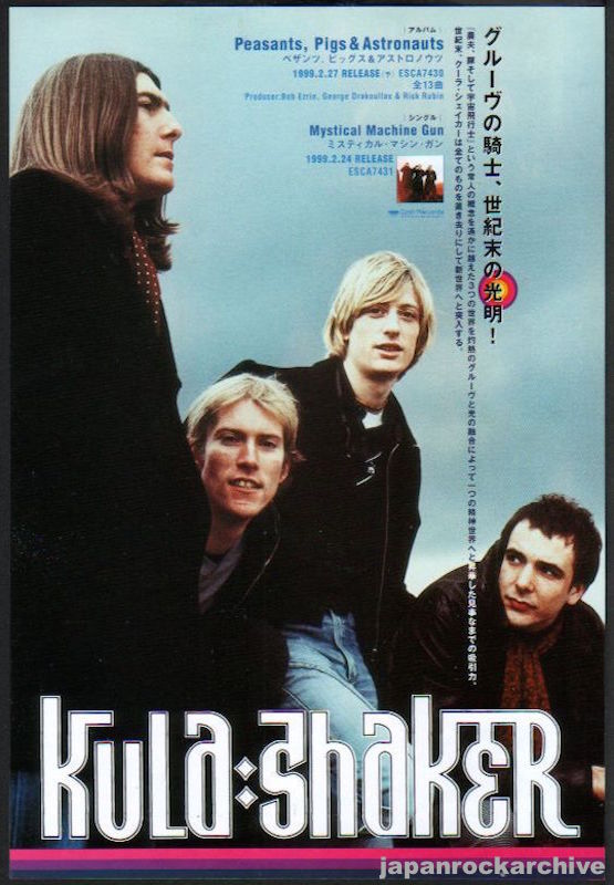Kula Shaker 1999/03 Peasants Pigs and Astronauts Japan album promo ad