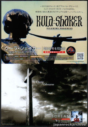 Kula Shaker 2010/07 Pilgrims Progress Japan album promo ad