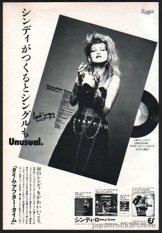 Cyndi Lauper 1984/06 Time After Time single Japan promo ad