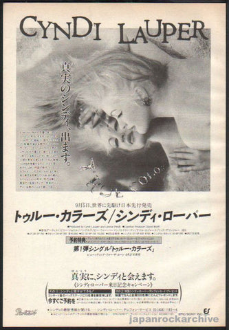 Cyndi Lauper 1986/10 True Colors single Japan promo ad