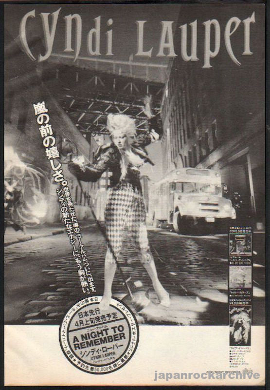 Cyndi Lauper 1989/04 A Night To Remember Japan album promo ad