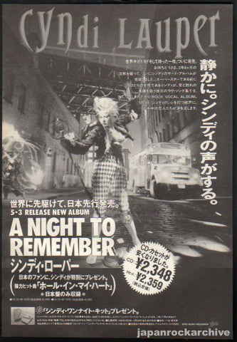 Cyndi Lauper 1989/06 A Night To Remember Japan album promo ad