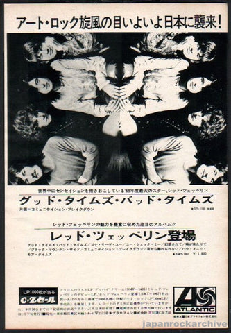 Led Zeppelin 1969/07 Good Times Bad Times Japan album promo ad
